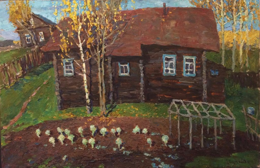 Haus - Gemälde